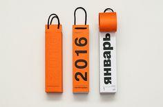in Print Design Graphic Design Posters, Modern Graphic Design, Minimal Design, Book Design Layout, Tag Design, Print Design, Packaging Design, Branding Design, Identity Branding