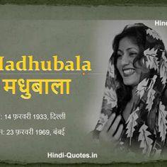 Madhubala Biography Hindi