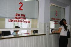 В Украине введены новые образцы бланков свидетельств о регистрации и удостоверений водителя.