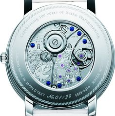 "Seiko ""Shinju Hattori Special Model"" Limited Edition Watch For Japan"