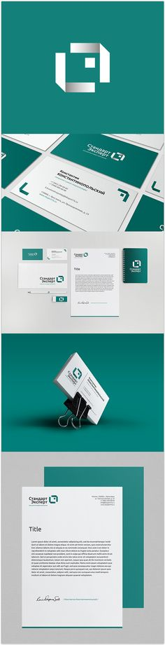 Лого консалтинговой компании | Consulting company logo by Aleksandr Teterin, via Behance