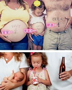 baby belly~apple-juice belly and beer belly ;)