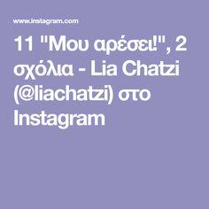 """11 """"Μου αρέσει!"""", 2 σχόλια - Lia Chatzi (@liachatzi) στο Instagram My Drawings, Instagram Posts, Gallery, Roof Rack"""