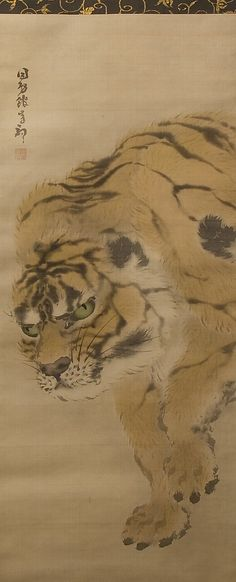 Tiger Dokokan Ganku (Japanese, 1749–1838) Period: Edo period (1615–1868) Date: 19th century Culture: Japan Medium: Hanging scroll; ink and color on silk