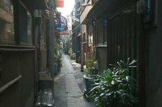 素朴で美しい都内の路地裏まとめ - NAVER まとめ