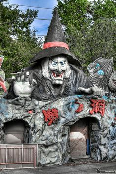 Abandoned Haunted House Nara Dreamland, abandoned amusement park in Japan. Whole story available at www.meow.fr/urbex/nara-dreamland-haikyo.