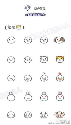 draw farm animal faces step by step