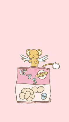 Attach to shirt like a pocket Sakura Wallpaper, Soft Wallpaper, Kawaii Wallpaper, Aesthetic Iphone Wallpaper, Cartoon Wallpaper, Cardcaptor Sakura, Sakura Kinomoto, Sailor Moon Aesthetic, Aesthetic Anime