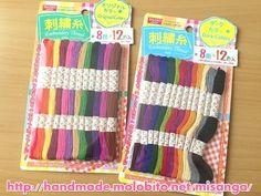 MISAMISA(ミサミサ)   ミサンガの作り方 簡単な編み方がよくわかる MISAMISA(ミサミサ)は、ミサンガを初めて作る人向けに、簡単な編み方からハートや 文字、Vや斜めなど様々な作り方をわかりやすく紹介しています。