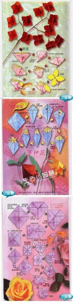 【DIY折纸】技多不压身,耐着性子点儿,学学纸花的折法,可以放在家里当装饰哦!