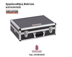 Εργαλειοθήκη βαλίτσα KRT640102B. Επισκεφτείτε τη σελίδα του προϊόντος για να δείτε χαρακτηριστικά και ενδεικτικές χρήσεις. #βαλιτσα_εργαλειοθηκη #μεταλλική_εργαλειοθηκη #εργαλειοθηκες_αλουμινιου Electronics, Consumer Electronics