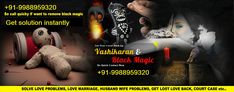 Find a solution for your entire problem from Best #Black_Magic_Specialist in #Goa. Call to expert @ +91-9988959320.  He will sort out the problems by applying the tested method to removing the curse and keep you protected from the evil curse.