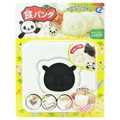 11129 arnest panda sandwich maker