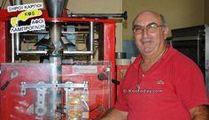 Σε λίγους μήνες συμπληρώνονται 20 χρόνια λειτουργίας από τότε που ο Μιχάλης Λαμπρόγλου από το Ασφενδιού ξεκίνησε στην Μεσσαριά το πρώτο κατάστημα ξηρών καρπών.