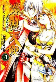 2 Burst Angel: Bakuretsu Tenshi Manga Español, Burst Angel: Bakuretsu Tenshi Capítulo 1 - Leer Manga en Español gratis en NineManga.com