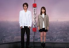 Vídeo de demostración de la película live-action de Boku dake ga Inai Machi.