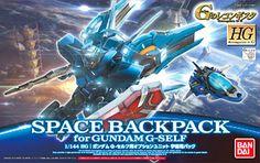 ガンダム G-セルフ用 オプションユニット宇宙用パック (HG) (ガンプラ)