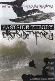 Eastside Theory