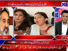 Zulfiqar Mirza Exposed Sharmeela Farooqi Very Badly In A Live Show