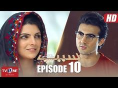 Watch Seep Episode 10 – 12 MAY 2018 also in HD. Seep is the most recent Pakistani drama and Pakistani Dramas are well-known for its quality. Pakistani Dramas, First Tv, May, Watch, Youtube, Clock, Bracelet Watch, Clocks, Youtubers