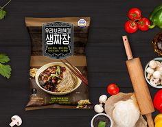 Barely Black-bean Sauce Noodle on Packaging of the World - Creative Package Design Gallery