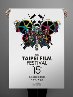 2013 Taipei Film Festival / Poster Design on Behance - Flyer Examples From Venn. Film Festival Poster, Cannes Film Festival 2014, Festival Logo, Creative Flyer Design, Creative Flyers, Book Cover Design, Book Design, Design Ideas, Graphic Design Books