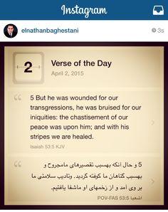 و حال آنکه بهسبب تقصیرهای مامجروح و بهسبب گناهان ما کوفته گردید. وتادیب سلامتی ما بر وی آمد و از زخمهای او ماشفا یافتیم. (اشعیا ٥٣: ٥) #باغستانى٢٠١٥ #Bahestani2015 #مسيح #عيسى #نجات #صليب #شفقت #خدا