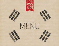 """Empfohlenes @Behance-Projekt: """"Korea House menu"""" https://www.behance.net/gallery/19093107/Korea-House-menu"""