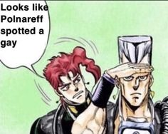 Jojo's Bizarre Adventure, Joseph Joestar, Jojo Anime, Jojo Memes, Jojo Bizarre, Reaction Pictures, Popular Memes, Anime Manga, Funny Memes