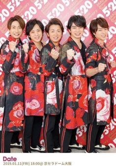 Listen to every Arashi track @ Iomoio You Are My Soul, Ticket Holders, Japanese Boy, 20th Anniversary, Boy Bands, Chibi, Kimono Top, Guys, Women