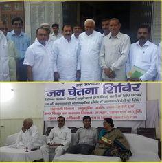 Meeting of Bagdola village obc chairman delhi sarkar aap dawar www.SandeepYadav.com