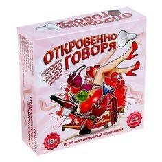 """Интернет  магазин """"Игротека24.рф"""" » Интимные игры"""