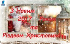 #NY2017 #новий_рік #Різдво #свято #подарунки #привітання #віконні_системи З НОВИМ 2017 РОКОМ ТА РІЗДВОМ ХРИСТОВИМ!! Компанія Віконні Системи щиро вітає усіх клієнтів, колег, партнерів, друзів з Новим 2017 рокм та Різдвяними святами!