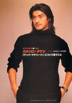 Kaneshiro Takeshi