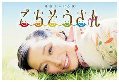35 件のおすすめ画像ボード01tvvisual2016 日本