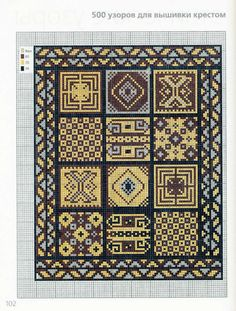 Squares - This chart is a multi functional craft pattern. Uses include : cross stitch, crochet, knitting motifs, knotting, loom beading, Perler beading, weaving and tapestry design, pixel art, micro macrame, friendship bracelets, and anything involving the use of a charted pattern.