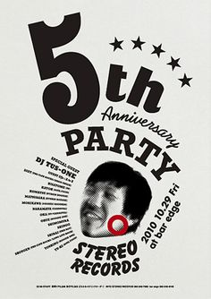 Japanese Poster: Stereo Records. Hitoshi Akasako. 2010