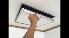 天井点検口の取付方法と開ける方法 SPG68145(G)