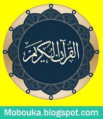 Quran Android APK ANDROID القرآن الكريم  http://mobouka.blogspot.com/2014/07/quran-android-apk-android.html