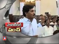 YS Jagan Political Punch in AP Assembly