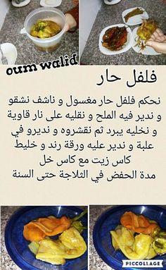"""recettes salées de """"oum walid"""" Appetizer Recipes, Snack Recipes, Appetizers, Cooking Recipes, Snacks, Algerian Recipes, Algerian Food, Tunisian Food, Cookout Food"""