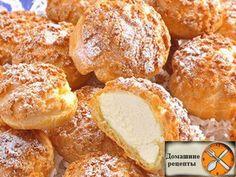 Пирожные с кремом, подарят Вам минуты наслаждения вкусом!