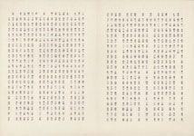 Guy de Cointet Untitled (I Lovjad), c.1971 poliptyque, 3 dessins, pointe feutre et crayon sur papier, pliure au centre, timbre sec de la Succession 3 x (27 x 38 cm)