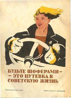 vintage everyday: Vintage Soviet Car Posters