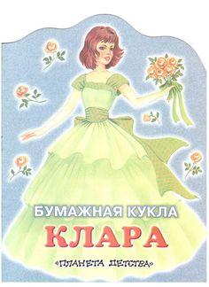 Клара Астрель 2003 - Nena bonecas de papel - Picasa Web Albums