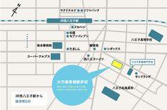 JR西八王子駅から徒歩約5分