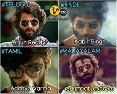 Mirrored Sunglasses, Mens Sunglasses, Funny Troll, Malayalam Quotes, Hair And Beard Styles, Comedy, Lol, Thoughts, Comedy Theater
