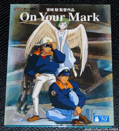 Hayao Miyazaki Studio Ghibli Experimental Theater On Your Mark ジブリ実験劇場 - Chage & Aska Japanese Laser Disc Hayao Miyazaki, Old Anime, Anime Art, Arte Nerd, Studio Ghibli Art, Studio Ghibli Movies, Girls Anime, Anime Films, Cartoon Movies