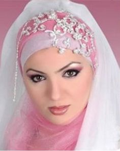 Asian Muslim Girl in Hijab