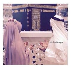 llah ka banda👦👑 on Instagra Truth Quotes, Deep Quotes, Urdu Quotes, Muslim Love Quotes, Muslim Couples, Alhamdulillah, Beautiful Couple, Islamic Quotes, Couple Goals